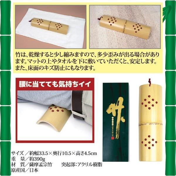 健康足踏み竹/健康器具 〔イボ付き〕 薩摩孟宗竹使用 日本製|tayasu|05