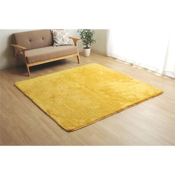 ふわふわ ラグマット 〔2畳 約185×185cm オレンジ〕 無地 フィラメント糸 ホットカーペット・床暖房対応 『フィリップ』 tayasu