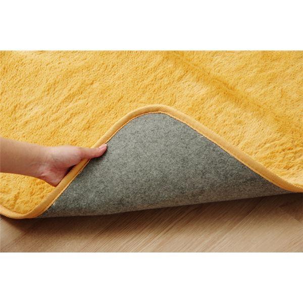 ふわふわ ラグマット 〔2畳 約185×185cm オレンジ〕 無地 フィラメント糸 ホットカーペット・床暖房対応 『フィリップ』 tayasu 06