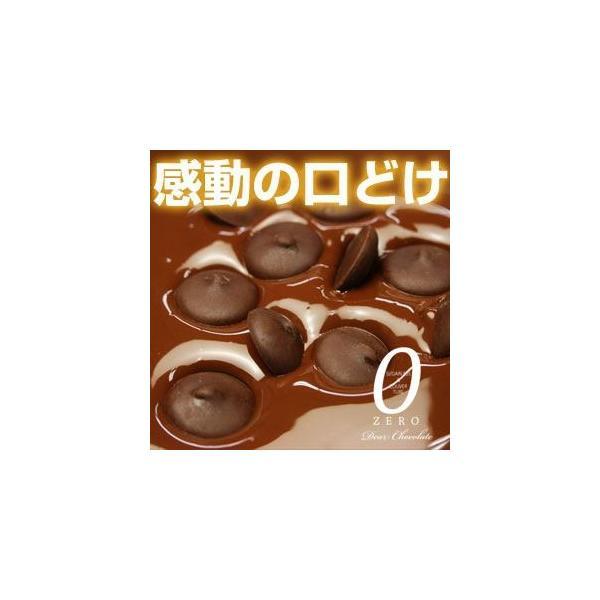 そのまんまディアチョコ ビター1kg tayasu 03