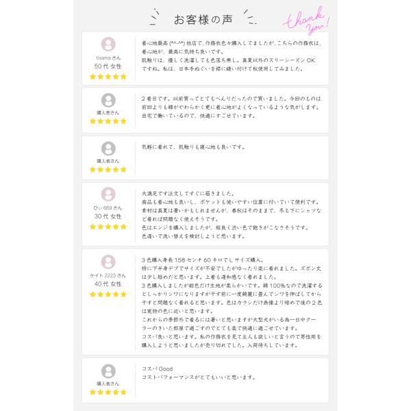 作務衣 女性 おしゃれ レディース 通年 綿 先染め 久留米企画 ギフト tayu-tafu 06