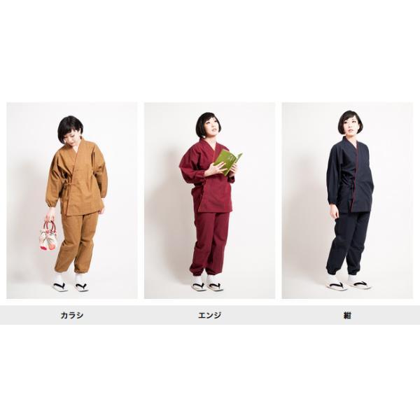 作務衣 女性 おしゃれ レディース 通年 綿 先染め 久留米企画 ギフト tayu-tafu 07