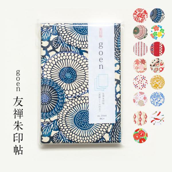 TAYU-TAFU_804-0133