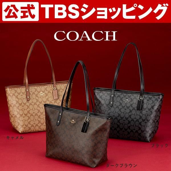 promo code 8ce85 49797 コーチ シグネチャー柄PVCトート / COACH BAG シグネチャー ...