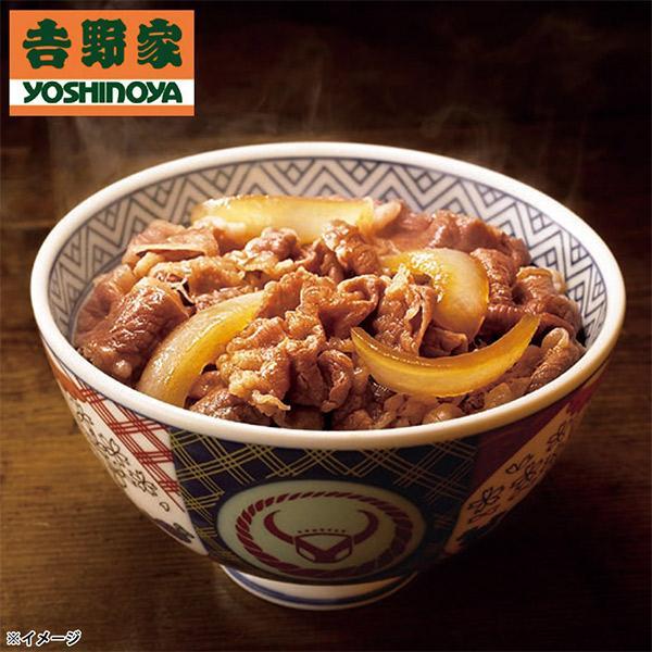 【レンジ湯煎併用】吉野家牛丼の具 ミニ/48食 【TBSショッピング】