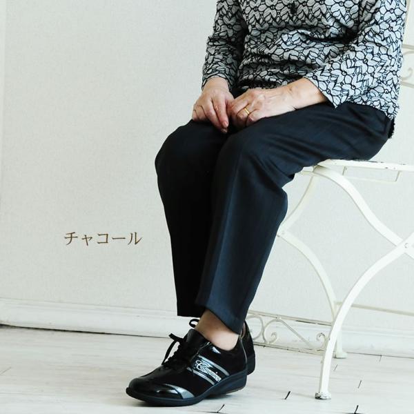 高齢者 ズボン 女性 裏起毛 お尻まわりゆったり 深履きパンツ (シニア 服 70代 80代物 婦人 おばあちゃん服 高齢者 ズボン)|tc-mart|03