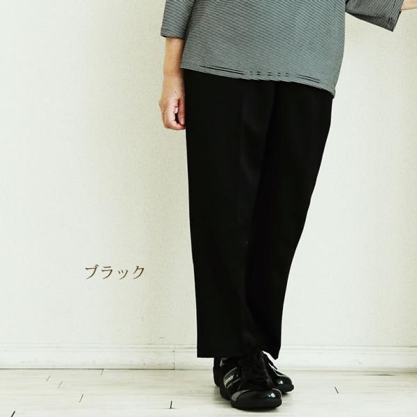 高齢者 ズボン 女性 裏起毛 お尻まわりゆったり 深履きパンツ (シニア 服 70代 80代物 婦人 おばあちゃん服 高齢者 ズボン)|tc-mart|04