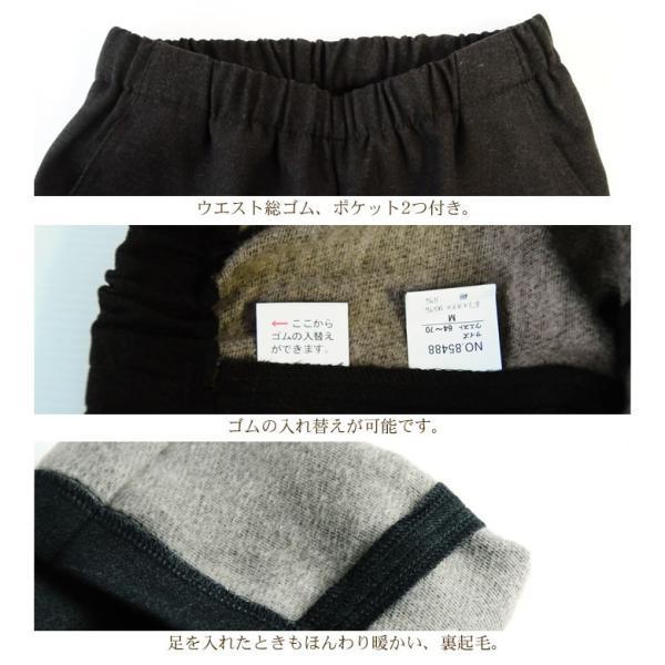 高齢者 ズボン 女性 裏起毛 お尻まわりゆったり 深履きパンツ (シニア 服 70代 80代物 婦人 おばあちゃん服 高齢者 ズボン)|tc-mart|05