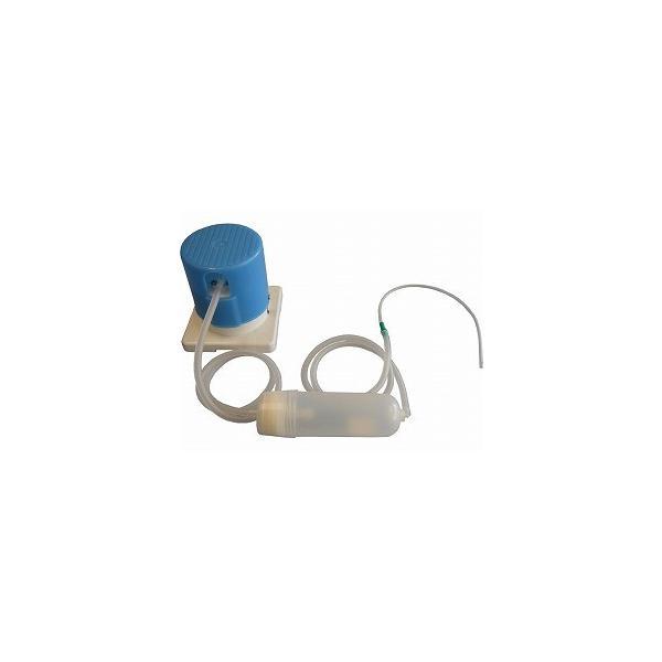 足踏式吸引器 アモレFS100162A00( 治療機器 携帯 痰  たん  高齢者 持ち運び 老人 吸引機 痰の吸引機) 高齢者 老人 お年寄り 便利グッズ 敬老の日 プレゼント