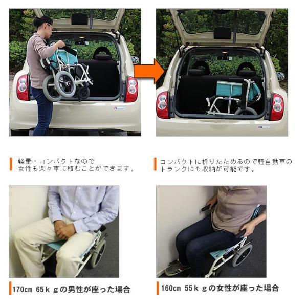 車椅子 軽量 折りたたみ コンパクト (車いす、車イス) 携帯用 旅ぐるまKA6カワムラサイクル|tc-mart|02