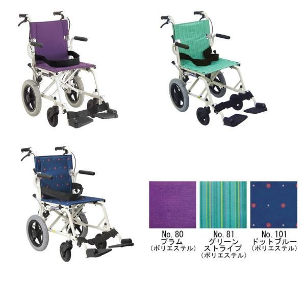 車椅子 軽量 折りたたみ コンパクト (車いす、車イス) 携帯用 旅ぐるまKA6カワムラサイクル|tc-mart|05