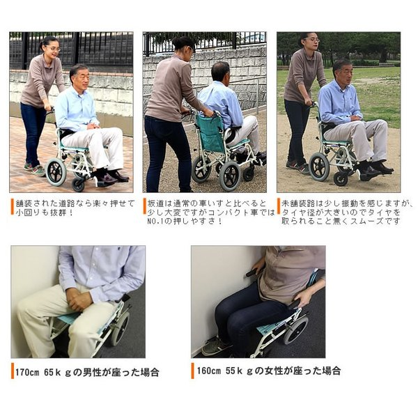 車椅子 軽量 折りたたみ コンパクト (車いす、車イス) 携帯用 旅ぐるまKA6カワムラサイクル|tc-mart|06