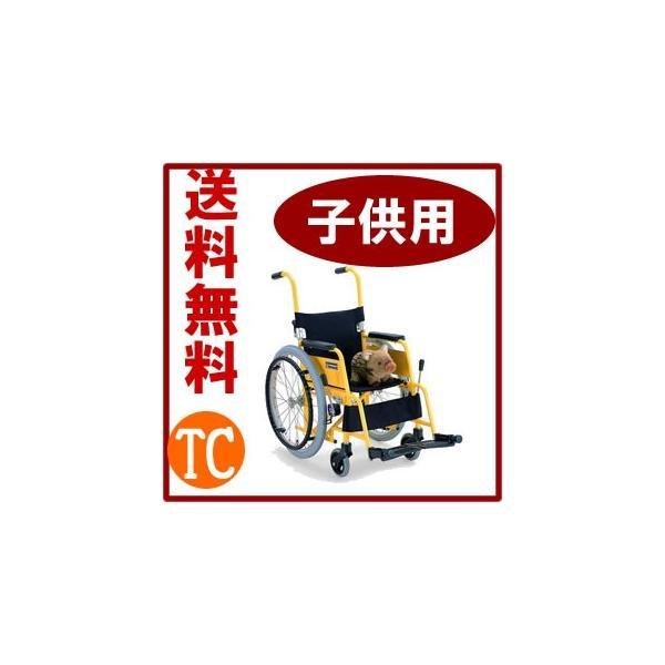 車椅子・ アルミ製子供用自走車椅子 KAC-N32(カワムラサイクル) )   座幅 前座高 高齢者 老人 お年寄り 便利グッズ