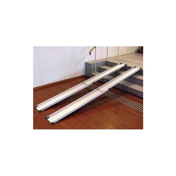 車椅子用段差解消スロープテレスコピックスロープ1843(250cm)(車いす 車イス  階段用) 勾配 玄関