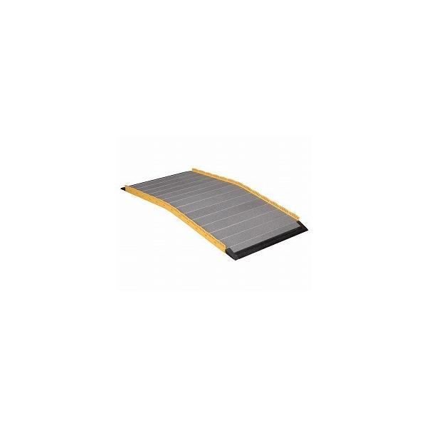 車椅子 スロープ  段ない・ス ロールタイプ630-100 長さ100cm(車椅子 スロープ 車いす 車イス  段差解消   階段用  ) 勾配 玄関