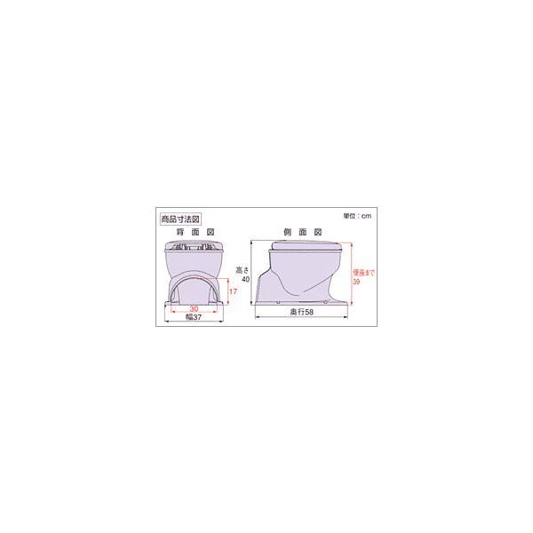 和式トイレを洋式に 洋式便器(簡易設置)介護用品 安寿 アロン化成サニタリエースOD据置式(標準タイプ)|tc-mart|02