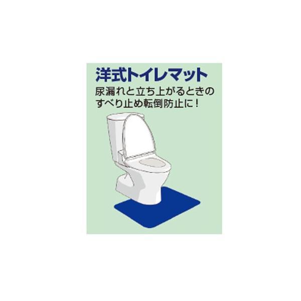 ゼオシーター洋式トイレマットトイレ用品 排泄  介護用品 トイレ 高齢者  老人 お年寄り 敬老の日 プレゼント