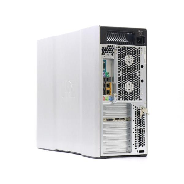 Hp Z800 Case