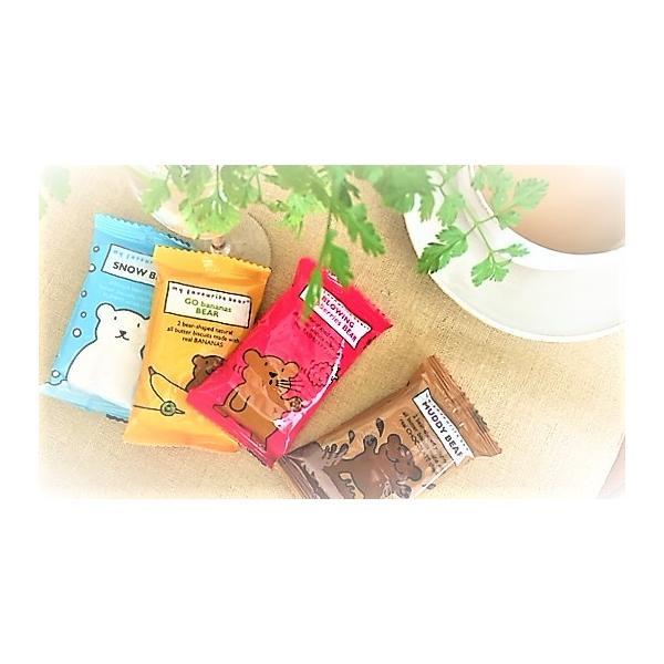アーティザン Artisan ベア ビスケット チョコ tea-please1 05