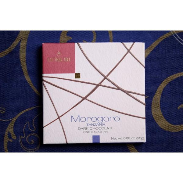 六本木ティープリーズ・ドモーリ:モロゴロ(70%カカオ・タンザニア産)25g・カカオ品種別チョコレート tea-please1