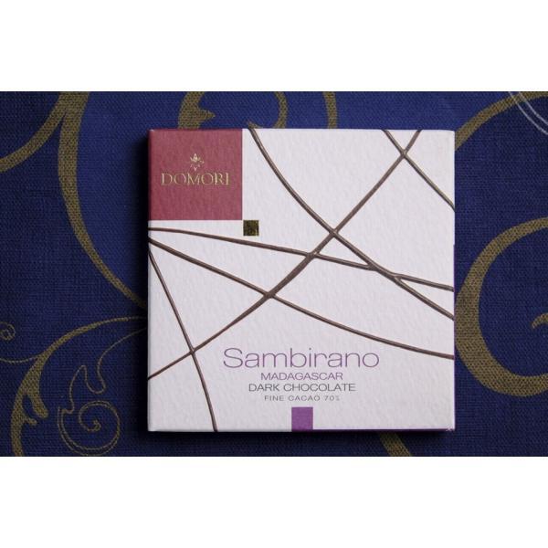 六本木ティープリーズ・ドモーリ:サンビラーノ(70%カカオ・トリニタリオ品種・マダガスカル)25g・カカオ品種別チョコレート tea-please1