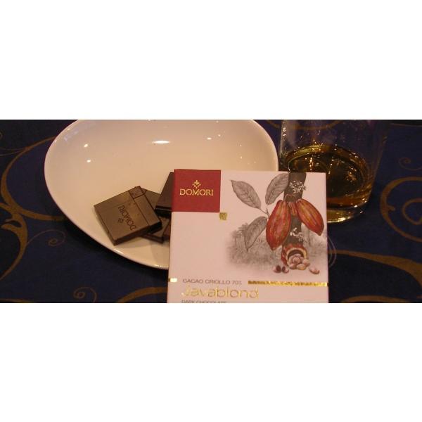 六本木ティープリーズ・ドモーリ:ジャバブロンド(インドネシア産クリオーロ種・70%カカオ)25g・カカオ品種別チョコレート|tea-please1|02