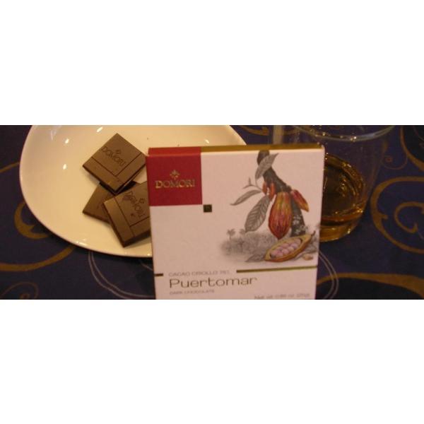 六本木ティープリーズ・ドモーリ:プエルトマーレ(ヴェネズエラ産クリオーロ種・75%カカオ)25g・カカオ品種別チョコレート|tea-please1|02