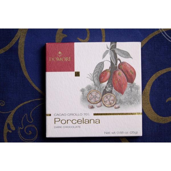 六本木ティープリーズ:ドモーリ:ポルセラーナ(ヴェネズエラ産クリオーロ種カカオ70%)・25g・カカオ品種別チョコレート|tea-please1