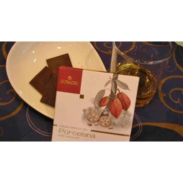 六本木ティープリーズ:ドモーリ:ポルセラーナ(ヴェネズエラ産クリオーロ種カカオ70%)・25g・カカオ品種別チョコレート|tea-please1|02
