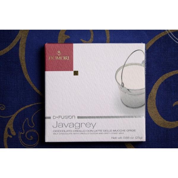 六本木ティープリーズ・ドモーリ:ジャバグレー(45%カカオ・ジャバブロンドとチロル産ミルク入りチョコレート)25g・カカオ品種別チョコレートg) tea-please1