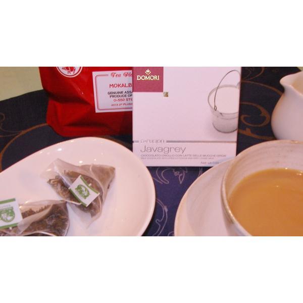 六本木ティープリーズ・ドモーリ:ジャバグレー(45%カカオ・ジャバブロンドとチロル産ミルク入りチョコレート)25g・カカオ品種別チョコレートg) tea-please1 02
