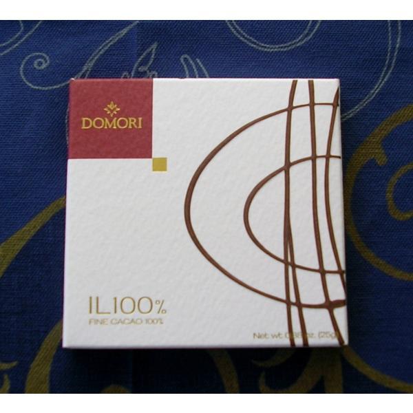 ドモーリ:無糖チョコレート・イル100(ブレンド)25g|tea-please1