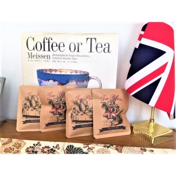 六本木ティープリーズ・倖せダージリン:ティーバックミニ(リーフティ) tea-please1 03