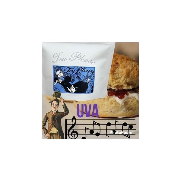 六本木ティープリーズ・アリスの紅茶:ウヴァ(Bandara)30g(BOP)|tea-please1