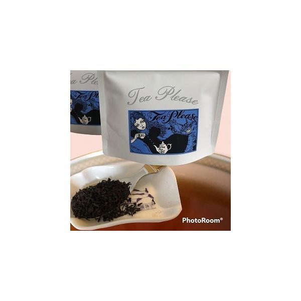 六本木ティープリーズ・アリスの紅茶:ウヴァ(Bandara)30g(BOP)|tea-please1|04