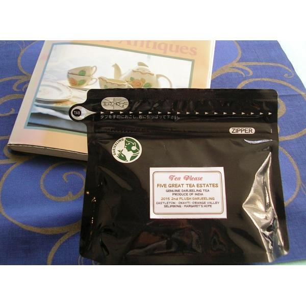 六本木ティープリーズ・アリスの紅茶:ダージリン有名5茶園ティーバック(リーフティ)|tea-please1