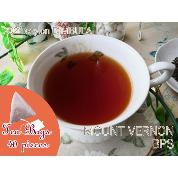 紅茶 ティーバッグ 40個 ディンブラ マウントバーノン茶園 BPS/2021 茶葉 リーフ 送料無料