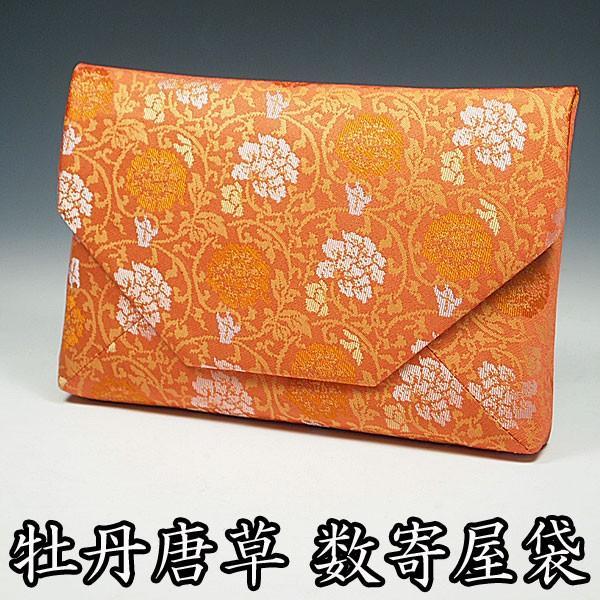 茶道具 正絹 牡丹唐草数寄屋袋 /帛紗挟 /服紗入 :yu-19-5-1:お茶道具の ...