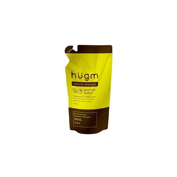 シャンプー ナチュラルシャンプー 詰替用 hugm450ml はぐむ ハグム オールインワンシャンプー オーガニックシャンプー