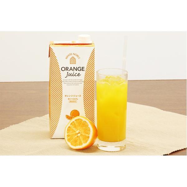 WN オレンジジュース 濃縮還元 果汁100%
