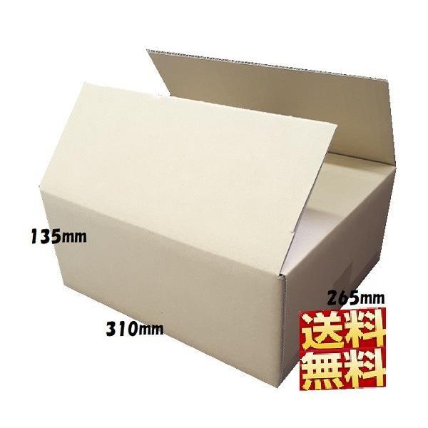 ダンボール 80サイズ 20枚セット ダンボール箱 梱包 梱包資材 A4サイズ 無地 ヤフオク メルカリ