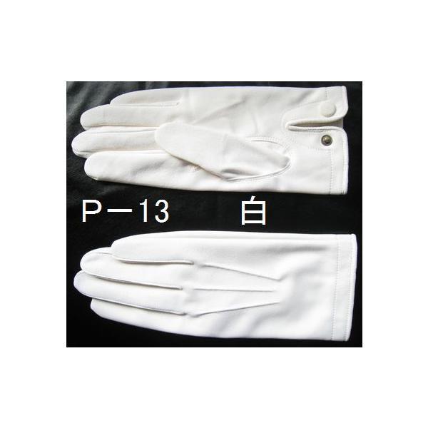 パイロット用鹿セーム皮手袋(パイロットグローブ)