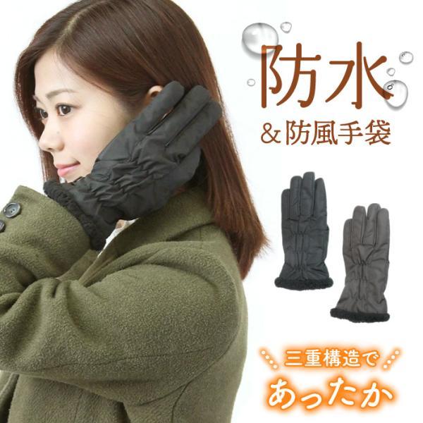 婦人用防水手袋