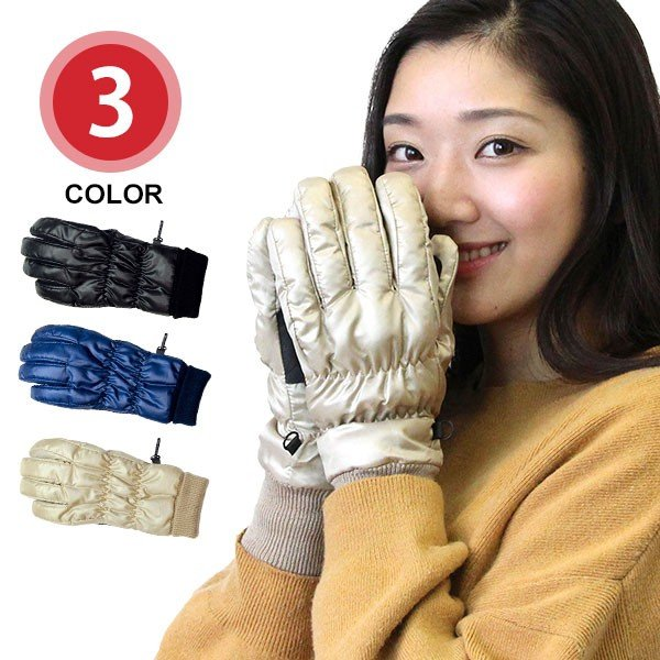 婦人用防水発熱手袋
