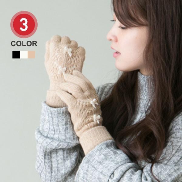 婦人用リボンつき手編み風手袋