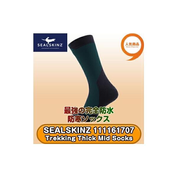 SEALSKINZ Trekking Thick Mid 111161707 防水ソックス 靴下 全国送料無料   シールスキンズ tech21 13