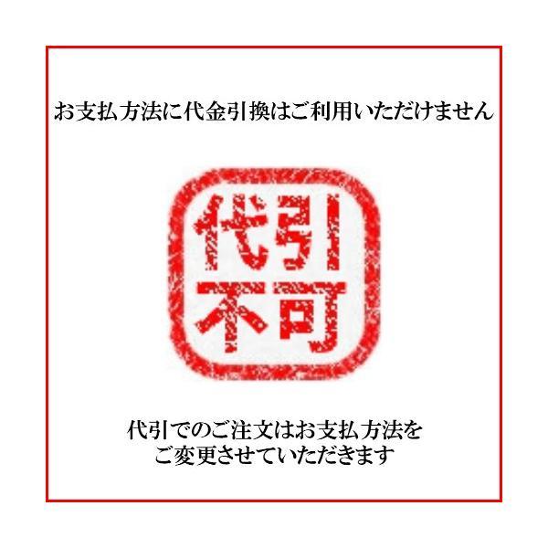 【全国送料無料】パワーエイドゼリー フルパワーショット 180gパウチ (6本入) tech21 05