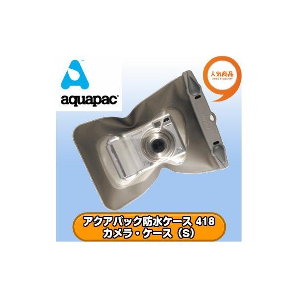 アクアパック 418 防水ケース カメラ・ケース(S)全国送料無料 aquapac|tech21