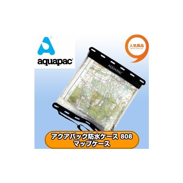アクアパック 808 防水ケース マップケース 全国送料無料 aquapac tech21