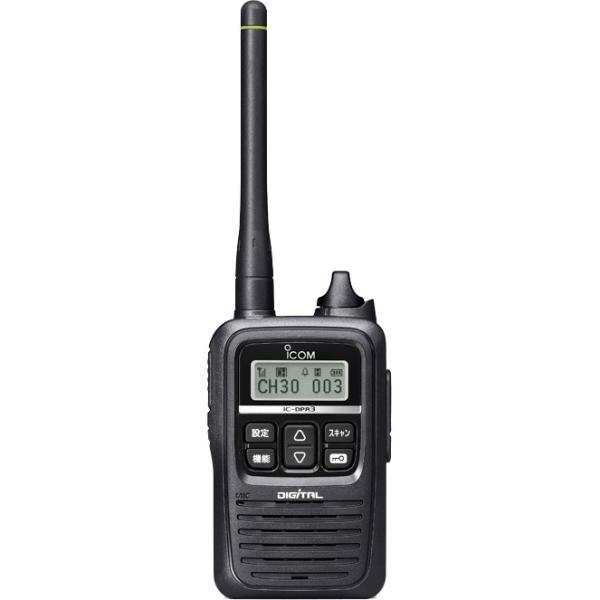 デジタル簡易無線登録局 IC-DPR3 アイコム iCOM  防水 1W インカム 無線機|tech21|02